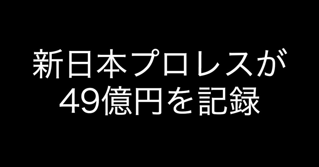 f:id:yukikawano5963:20180904103556p:plain