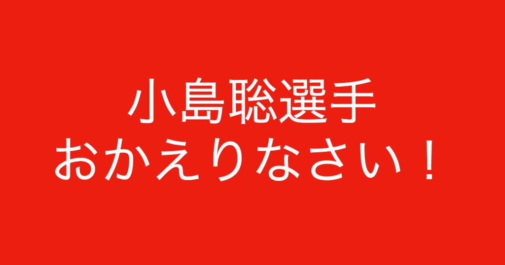 f:id:yukikawano5963:20180910143054p:plain