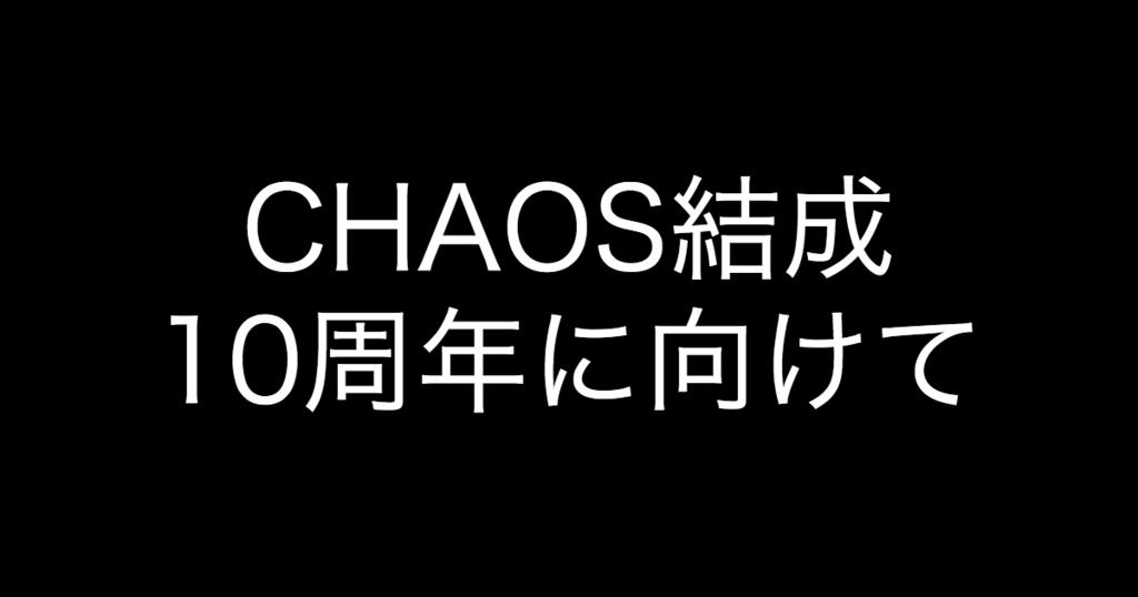 f:id:yukikawano5963:20180914101000p:plain
