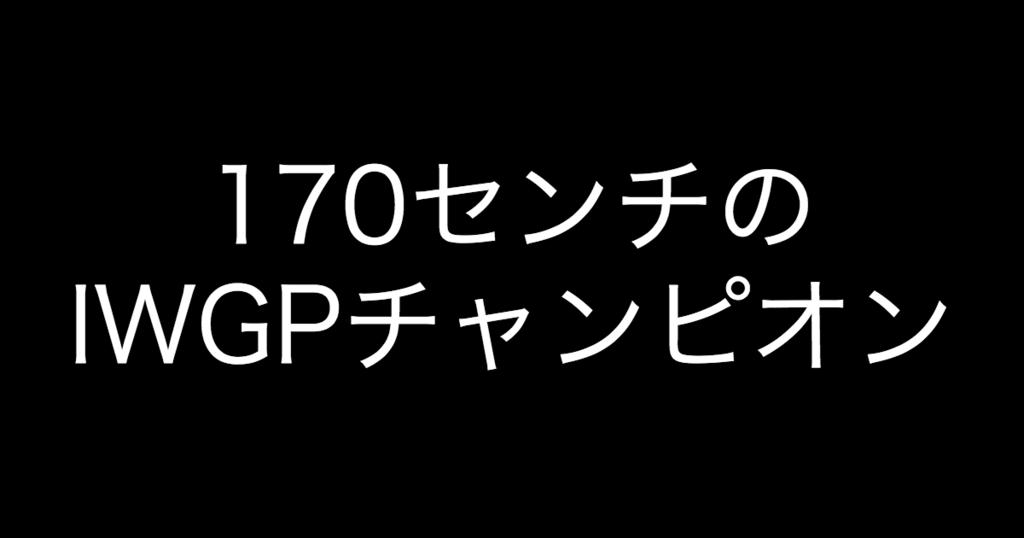 f:id:yukikawano5963:20180915051735p:plain