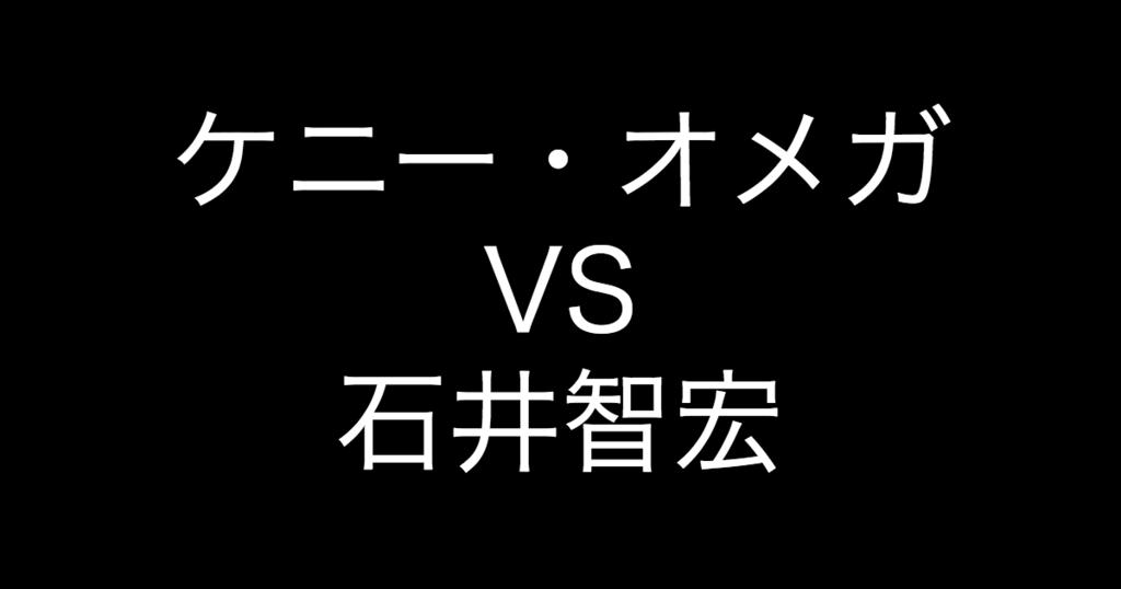f:id:yukikawano5963:20180915210946p:plain