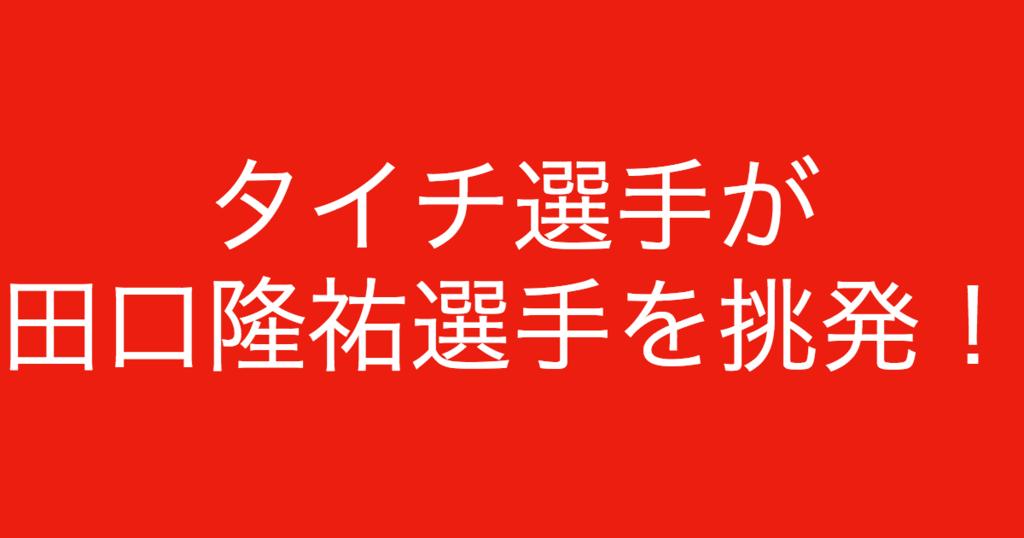 f:id:yukikawano5963:20180916113029p:plain