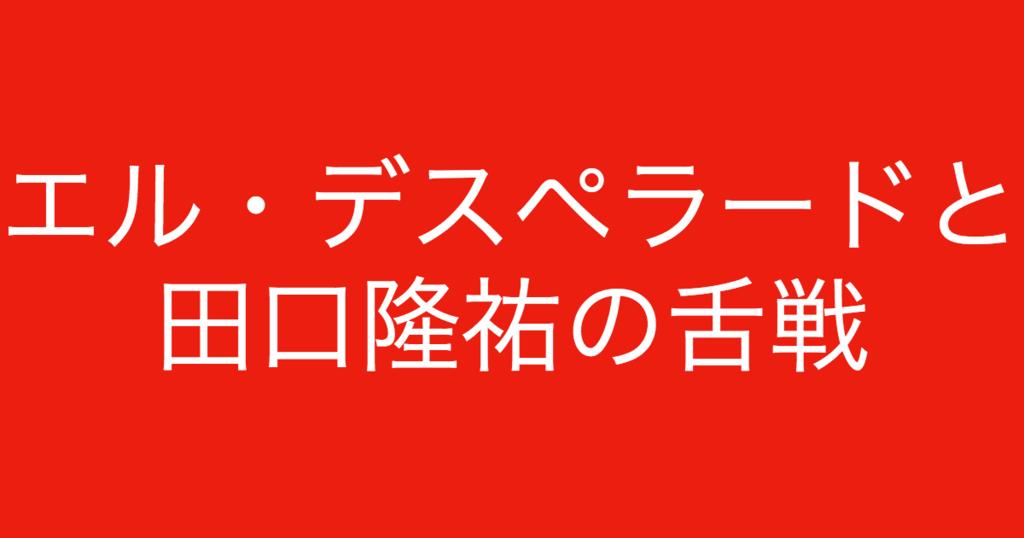 f:id:yukikawano5963:20180918080441p:plain