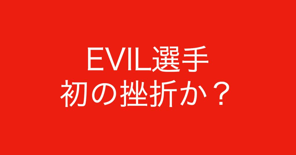 f:id:yukikawano5963:20180918175325p:plain