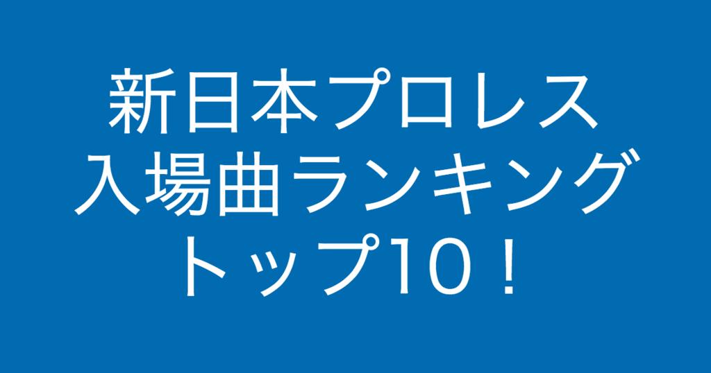 f:id:yukikawano5963:20180920060911p:plain