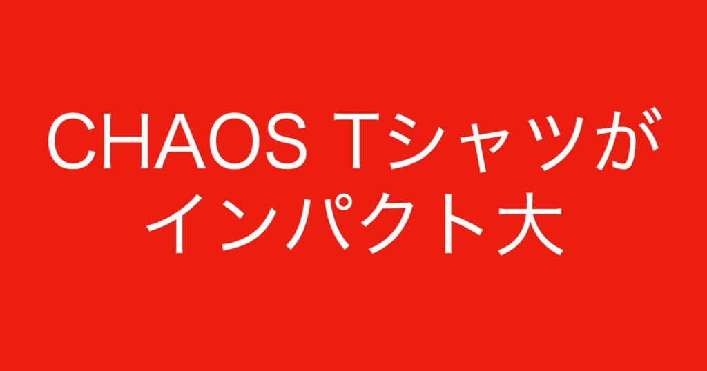 f:id:yukikawano5963:20180926170738p:plain