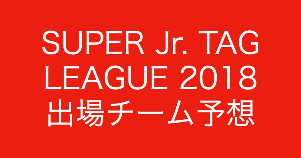 f:id:yukikawano5963:20180927143247p:plain