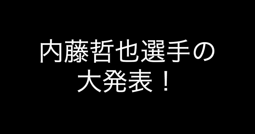 f:id:yukikawano5963:20181002121054p:plain