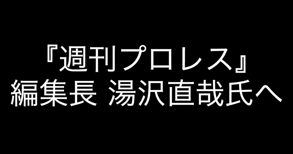 f:id:yukikawano5963:20181003223816p:plain