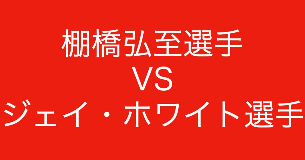 f:id:yukikawano5963:20181005103309p:plain