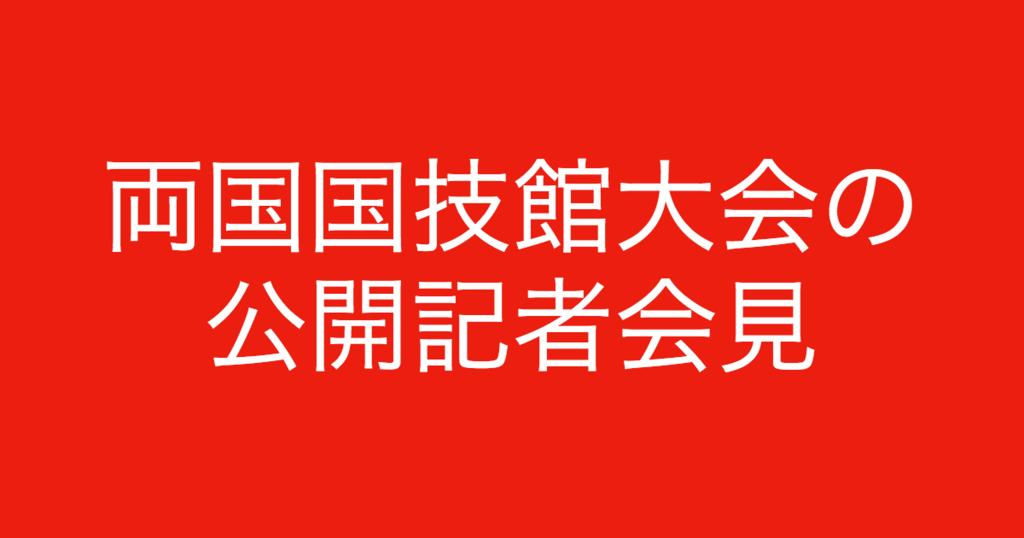 f:id:yukikawano5963:20181005120200p:plain