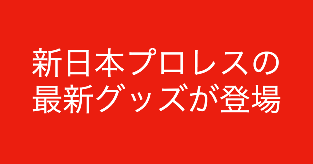f:id:yukikawano5963:20181006104253p:plain