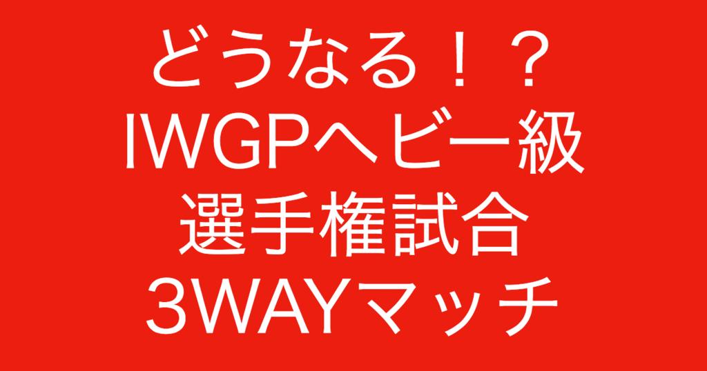 f:id:yukikawano5963:20181006233635p:plain