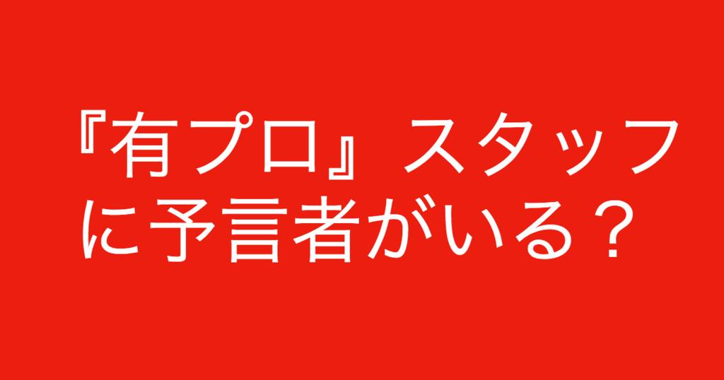 f:id:yukikawano5963:20181010121431p:plain