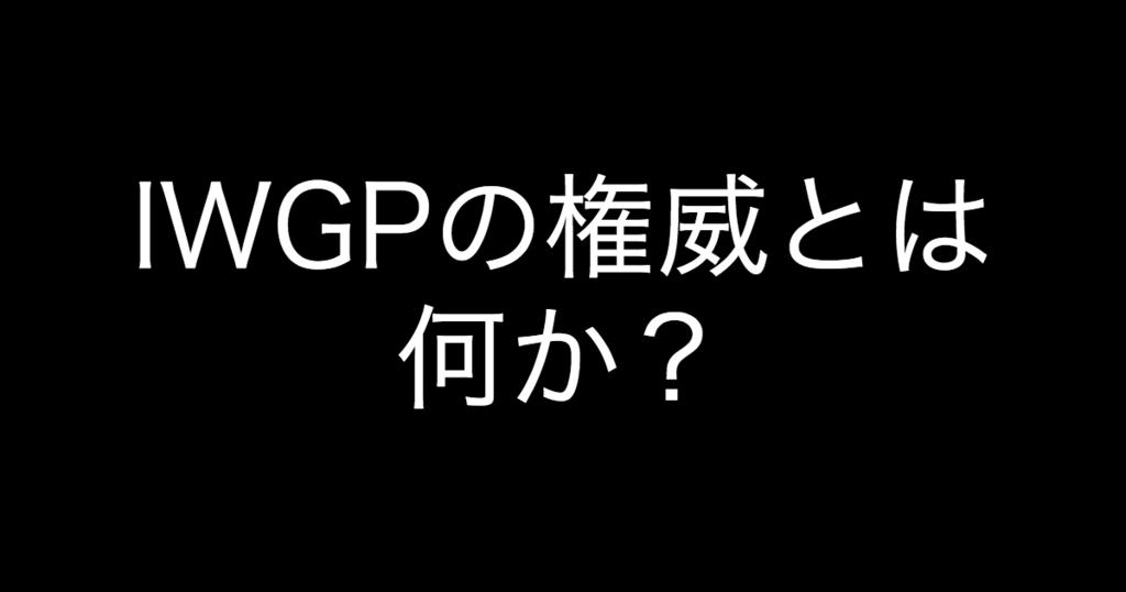 f:id:yukikawano5963:20181010222325p:plain