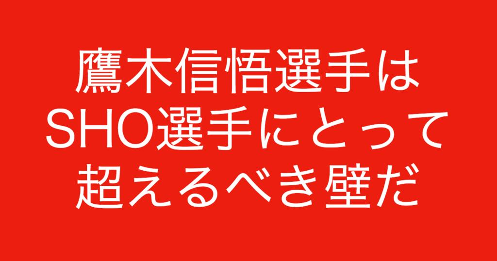 f:id:yukikawano5963:20181016212946p:plain