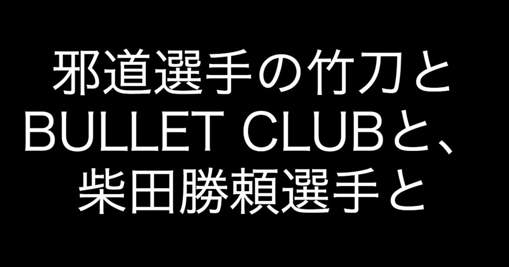 f:id:yukikawano5963:20181016225229p:plain