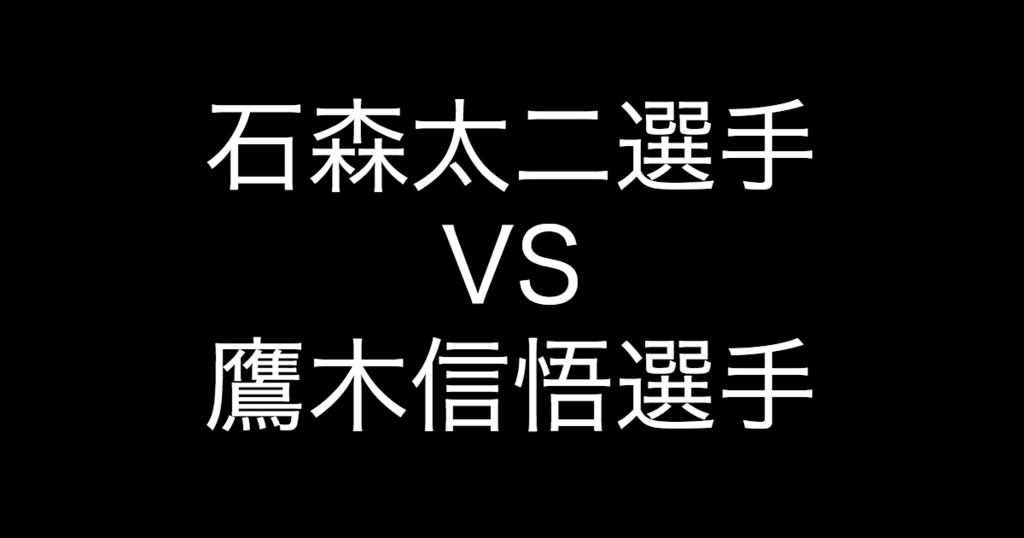 f:id:yukikawano5963:20181020114126p:plain
