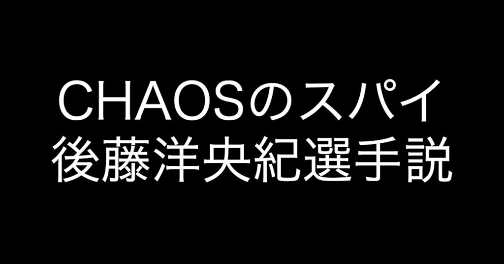 f:id:yukikawano5963:20181021150915p:plain