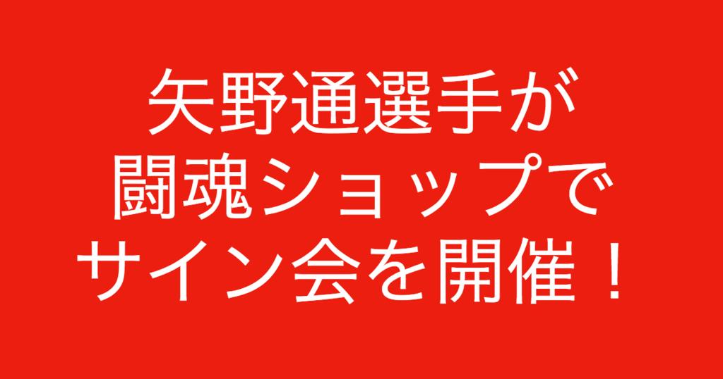 f:id:yukikawano5963:20181026114533p:plain