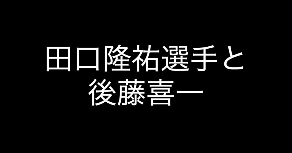 f:id:yukikawano5963:20181027115514p:plain