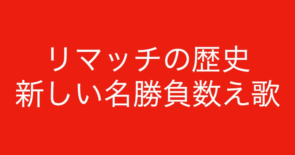 f:id:yukikawano5963:20181030094050p:plain