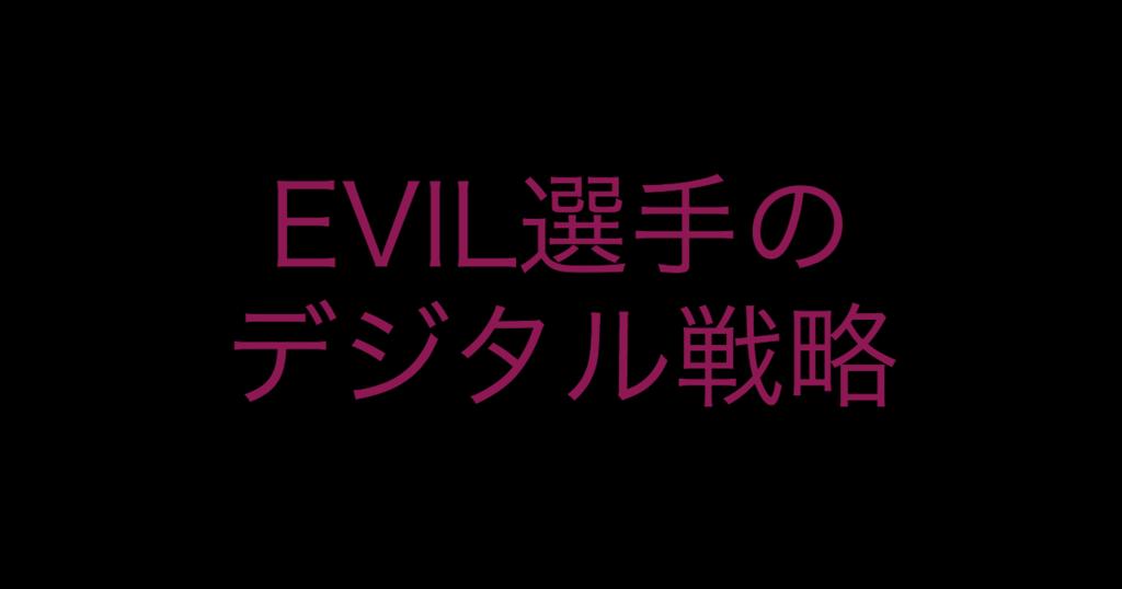 f:id:yukikawano5963:20181031141922p:plain
