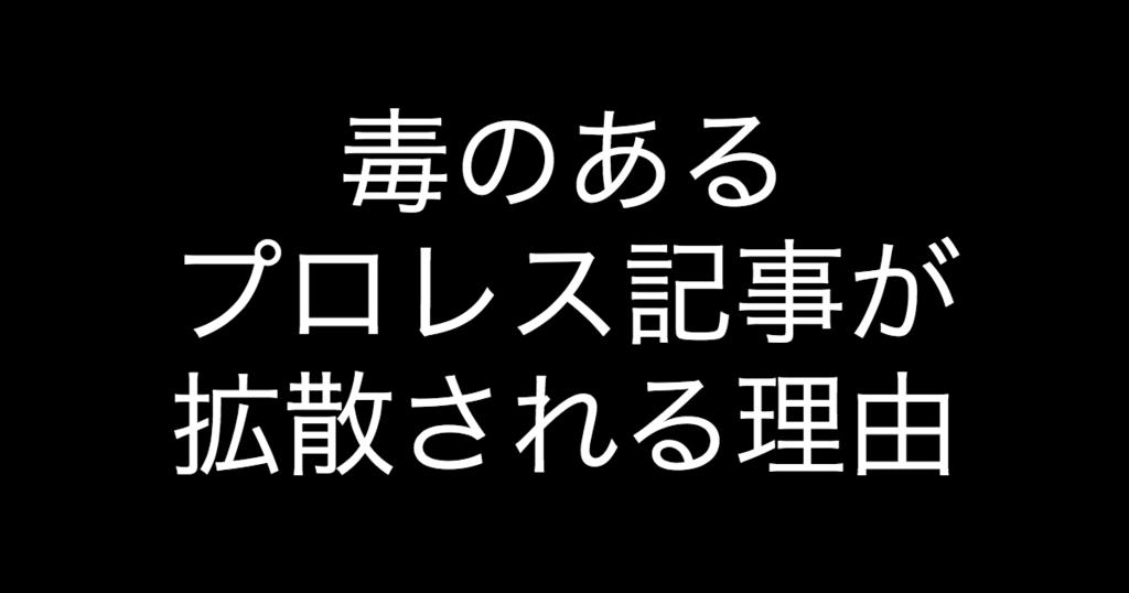 f:id:yukikawano5963:20181031221837p:plain