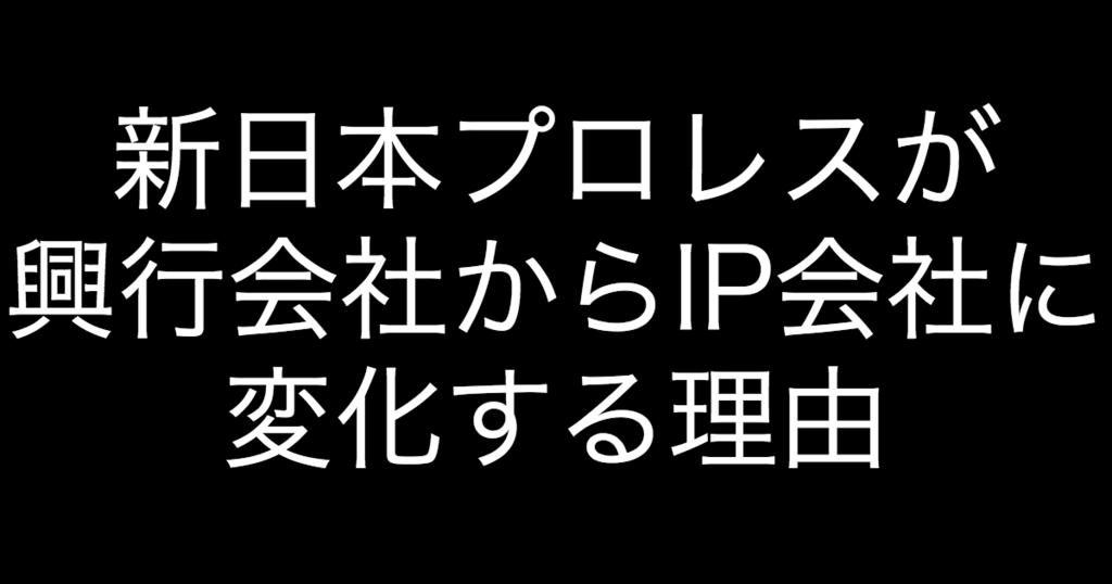 f:id:yukikawano5963:20181101141641p:plain