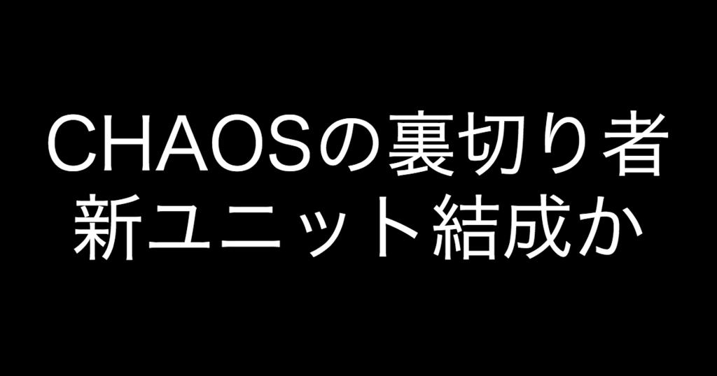 f:id:yukikawano5963:20181102225050p:plain