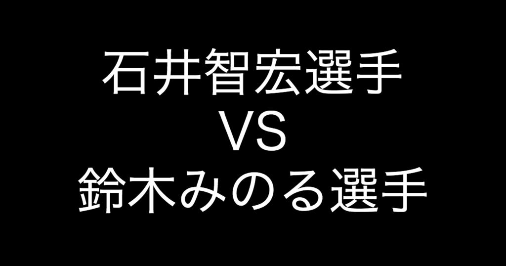 f:id:yukikawano5963:20181104093407p:plain