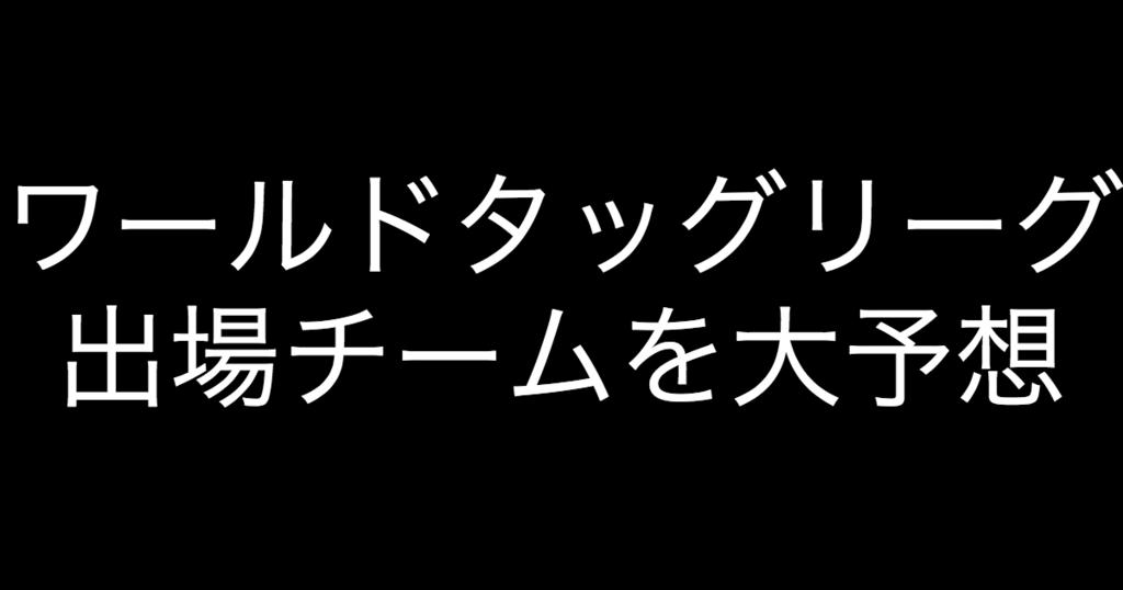 f:id:yukikawano5963:20181104201906p:plain