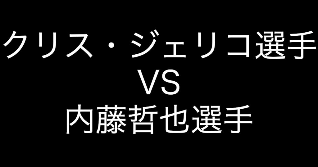 f:id:yukikawano5963:20181107004743p:plain