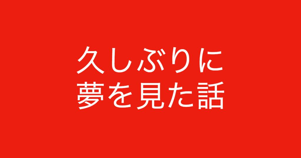 f:id:yukikawano5963:20181108000453p:plain