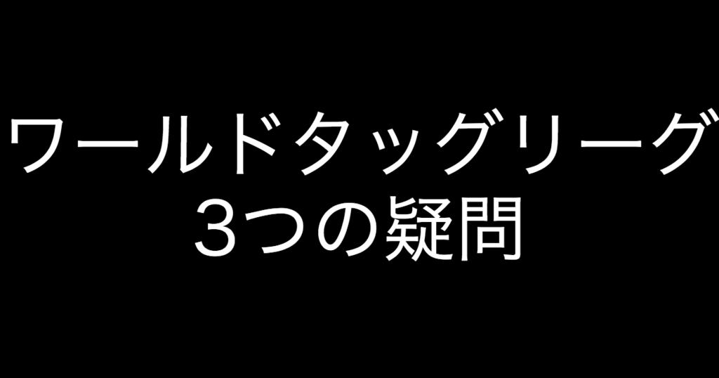 f:id:yukikawano5963:20181108160503p:plain