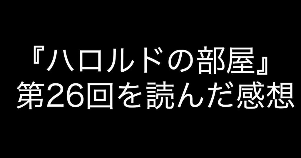 f:id:yukikawano5963:20181112194921p:plain