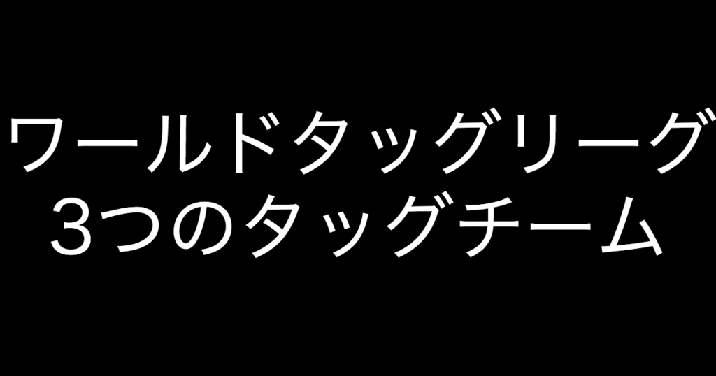 f:id:yukikawano5963:20181113195048p:plain