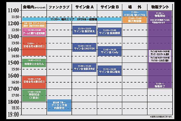 f:id:yukikawano5963:20181115151924j:plain