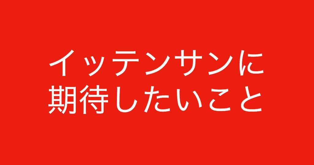 f:id:yukikawano5963:20181115155924p:plain