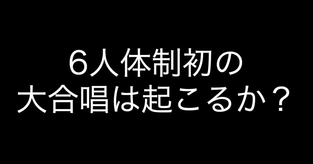 f:id:yukikawano5963:20181117105433p:plain