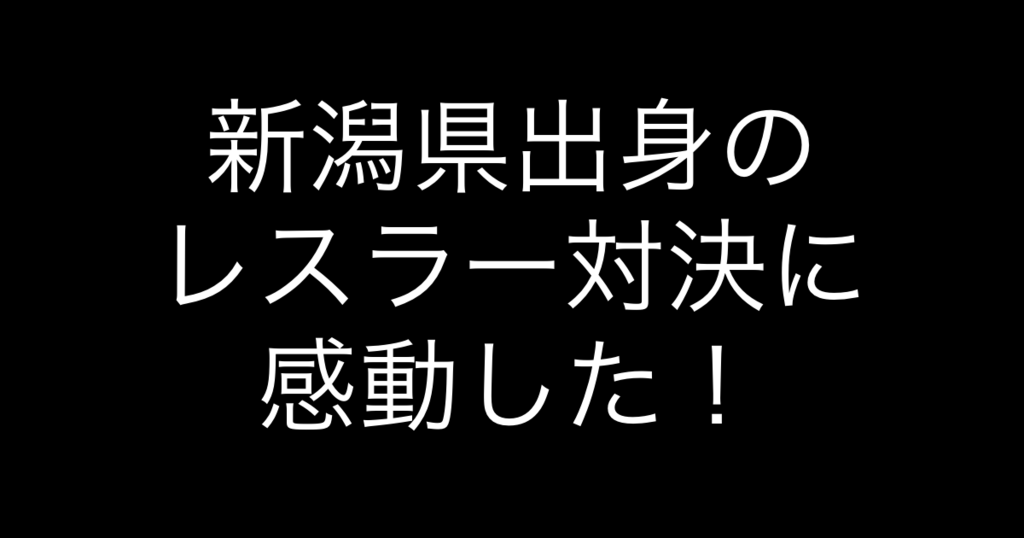 f:id:yukikawano5963:20181122225340p:plain