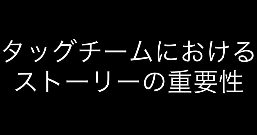 f:id:yukikawano5963:20181123211841p:plain