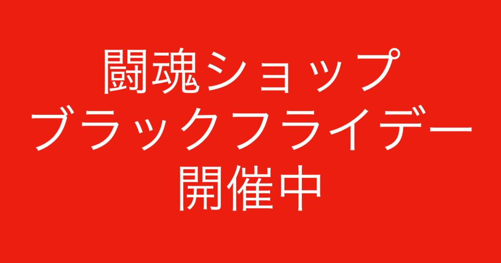 f:id:yukikawano5963:20181124154015p:plain