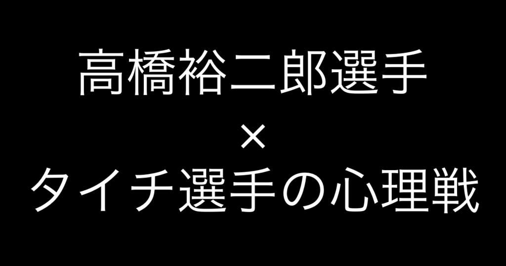 f:id:yukikawano5963:20181125125344p:plain