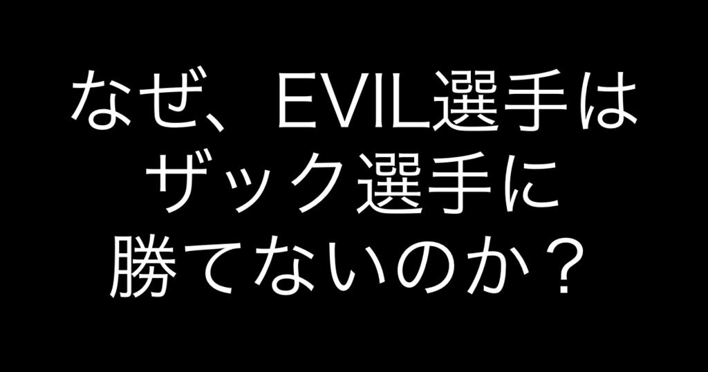 f:id:yukikawano5963:20181125220011p:plain