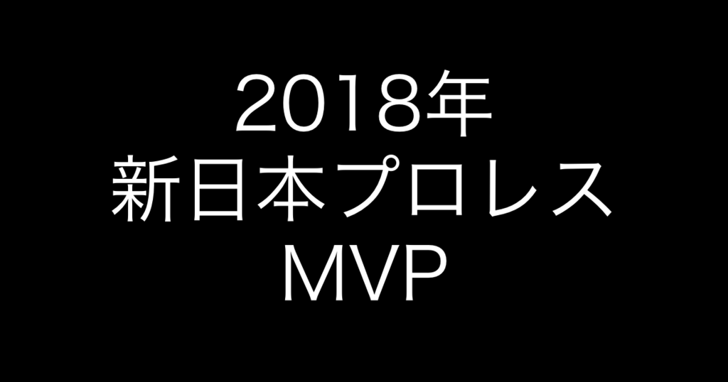 f:id:yukikawano5963:20181127113949p:plain