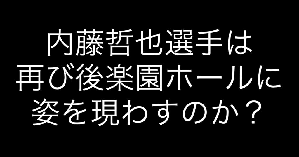 f:id:yukikawano5963:20181128215954p:plain