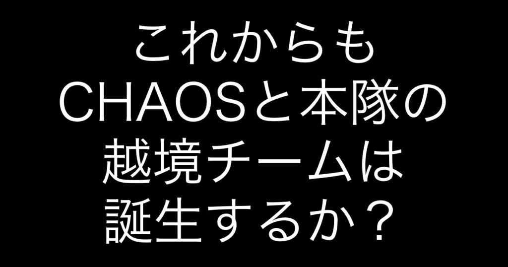 f:id:yukikawano5963:20181201211936p:plain