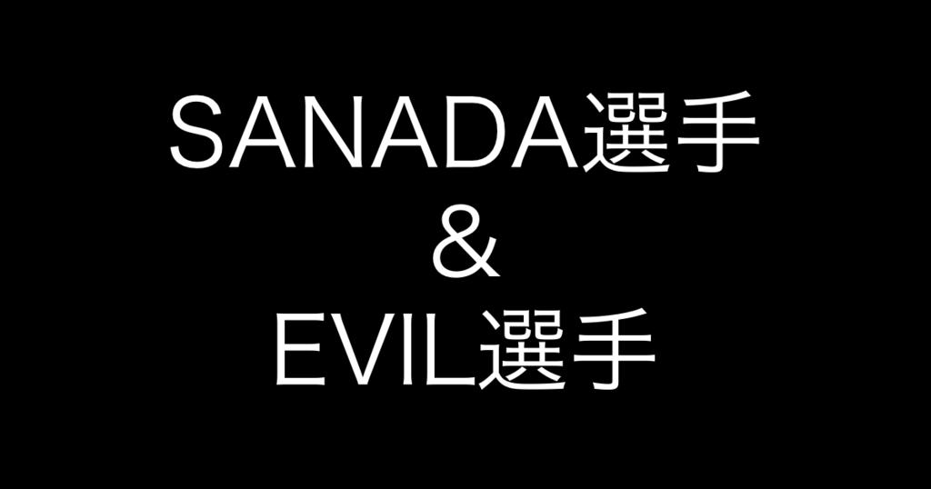f:id:yukikawano5963:20181211123458p:plain