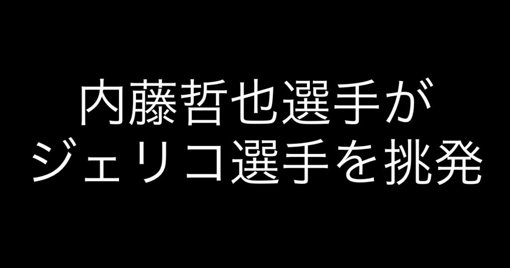 f:id:yukikawano5963:20181211133630p:plain